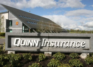 Quinn Insurance offices outside Cavan town.