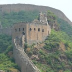 The major fort at Simitai.