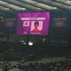 A screengrab of the error on a huge screen at the Glasgow pitch.