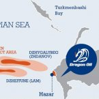 An independent oil and gas explorer with its main interests in the Caspian Sea off the coast of Turkmenistan. Though its HQ is in Dubai, the company is registered in Ireland and is listed in both London and Dublin. Shares are €7.72.