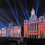 The 4D light shown on a building at the Bund in Shanghai, China. (Guo Changyao/ChinaFotoPress)